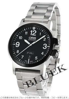 オリス ORIS 腕時計 BC3 アドバンスド メンズ 735 7641 4364M