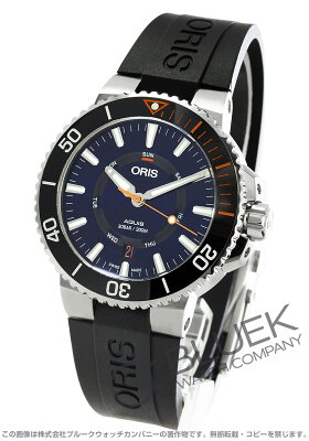 オリス アクイス スタグホーン レストレーション 世界限定2000本 300m防水 腕時計 メンズ ORIS 735 7734 4185R