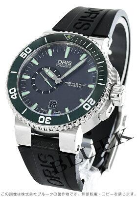 オリス ORIS 腕時計 アクイス スモールセコンド デイト 500m防水 メンズ 743 7673 4137R