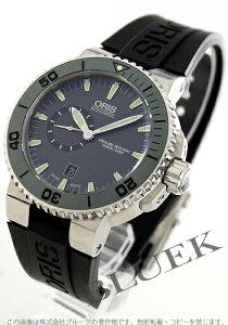 オリス ORIS 腕時計 アクイス スモールセコンド デイト 500m防水 メンズ 743 7673 4157R