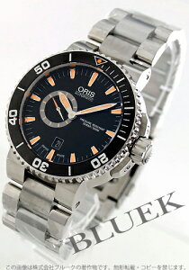 オリス ORIS 腕時計 アクイス スモールセコンド デイト 500m防水 メンズ 743 7673 4159M