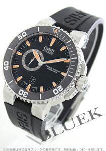 オリス ORIS 腕時計 アクイス スモールセコンド デイト 500m防水 メンズ 743 7673 4159R
