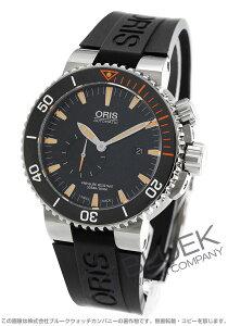オリス ORIS 腕時計 アクイス カルロス・コステ リミテッドエディションIV 世界限定2000本 500m防水 メンズ 743 7709 7184R