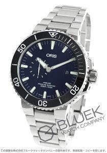 オリス ORIS 腕時計 アクイス スモールセコンド デイト 500m防水 メンズ 743 7733 4135M
