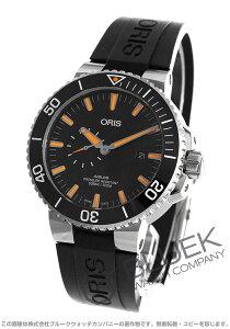 オリス ORIS 腕時計 アクイス スモールセコンド デイト 500m防水 メンズ 743 7733 4159R