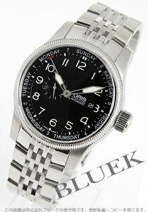 オリス ORIS 腕時計 ビッグクラウン メンズ 745 7629 4064M