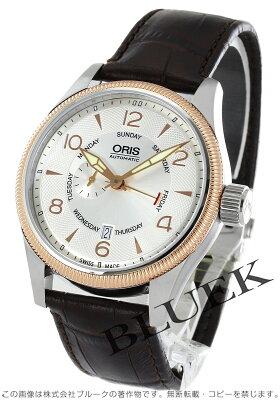 オリス ORIS 腕時計 ビッグクラウン メンズ 745 7688 4361D