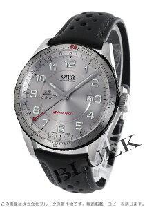 オリス ORIS 腕時計 アーティックス GT メンズ 747 7701 4461D