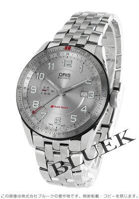 オリス ORIS 腕時計 アーティックス GT メンズ 747 7701 4461M