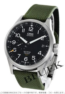 オリス ビッグクラウン プロパイロット GMT サテンレザー 腕時計 メンズ ORIS 748 7710 4164DOL