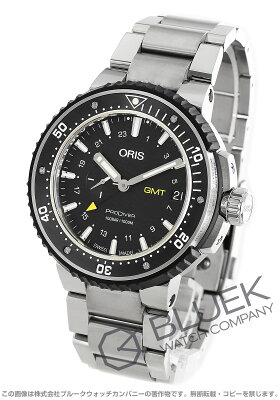オリス プロダイバー デイト GMT 1000m防水 腕時計 メンズ ORIS 748 7748 7154M