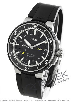 オリス プロダイバー デイト GMT 1000m防水 腕時計 メンズ ORIS 748 7748 7154R