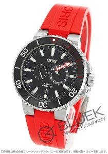 オリス ORIS 腕時計 アクイス レギュレーター マイスター タオハー 300m防水 替えベルト付き メンズ 749 7734 7154-SET