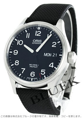 オリス ビッグクラウン サテンレザー 腕時計 メンズ ORIS 752 7698 4164D
