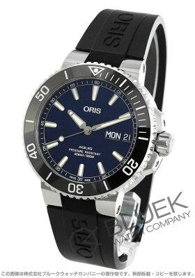 オリス ORIS 腕時計 アクイス ビッグデイデイト 500m防水 メンズ 752 7733 4135R