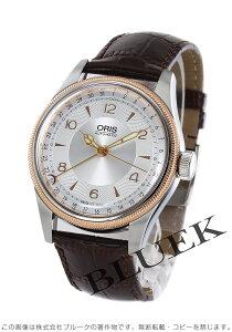 オリス ORIS 腕時計 ビッグクラウン メンズ 754 7696 4361F