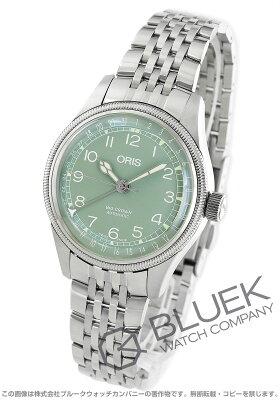 オリス ビッグクラウン ポインターデイト 腕時計 ユニセックス ORIS 754 7749 4067M