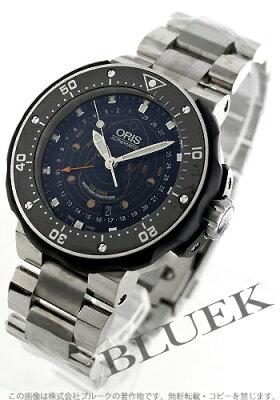 オリス ORIS 腕時計 プロダイバー 1000m防水 メンズ 761 7682 7154