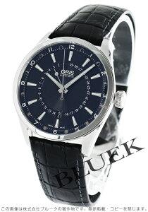 オリス ORIS 腕時計 アーティックス ポインタームーン デイト メンズ 761 7691 4054D