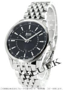 オリス ORIS 腕時計 アーティックス ポインタームーン デイト メンズ 761 7691 4054M