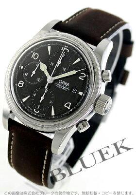 オリス ORIS 腕時計 ビッグクラウン メンズ 774 7567 4084F