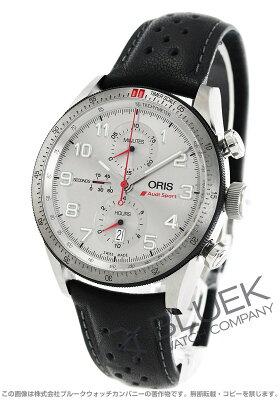 オリス ORIS 腕時計 アウディスポーツ リミテッドエディション 限定2000本 メンズ 774 7661 7481D
