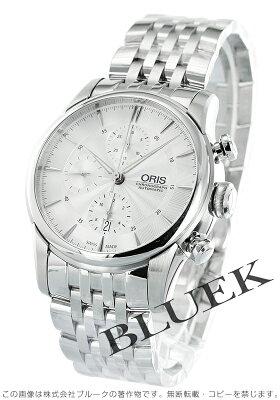 オリス ORIS 腕時計 アートリエ クロノグラフ メンズ 774 7686 4051M