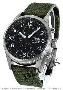 オリス ORIS 腕時計 ビッグクラウン サテンレザー メンズ 774 7699 4134D