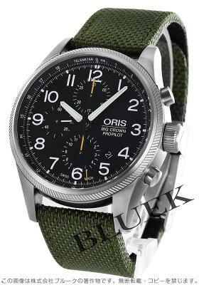 オリス ビッグクラウン クロノグラフ サテンレザー 腕時計 メンズ ORIS 774 7699 4134D