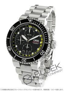 オリス ORIS 腕時計 アクイス デプスゲージ 500m防水 替えベルト付き メンズ 774 7708 4154