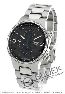 オリス ORIS 腕時計 ウィリアムズ クロノグラフ メンズ 774 7717 4164M