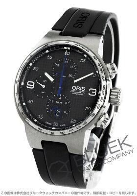 オリス ORIS 腕時計 ウィリアムズ クロノグラフ メンズ 774 7717 4164R