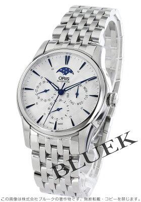 オリス アートリエ コンプリケーション ムーンフェイズ 腕時計 メンズ ORIS 781 7703 4031M