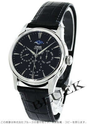 オリス アートリエ コンプリケーション ムーンフェイズ 腕時計 メンズ ORIS 781 7703 4054D
