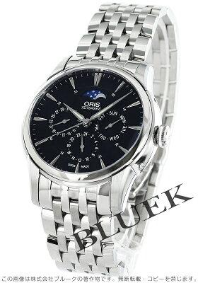 オリス アートリエ コンプリケーション ムーンフェイズ 腕時計 メンズ ORIS 781 7703 4054M