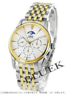 オリス ORIS 腕時計 アートリエ コンプリケーション メンズ 781 7703 4351M