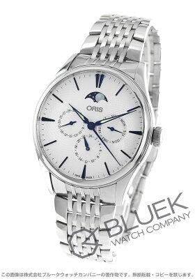 オリス アートリエ コンプリケーション ムーンフェイズ 腕時計 メンズ ORIS 781 7729 4051M