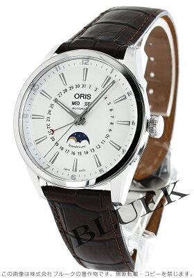 オリス アーティックス ムーンフェイズ 腕時計 メンズ ORIS 915 7643 4031D