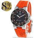 オリス ORIS 腕時計 アクイス デイト 300m防水 メンズ 73...