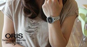 オリス アクイス 300m防水 ダイヤ 腕時計 レディース ORIS 733 7652 4194
