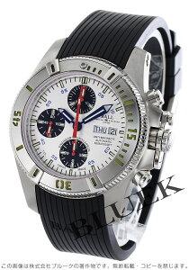 ボールウォッチ BALL WATCH 腕時計 エンジニア ハイドロカーボン 300m防水 メンズ DC1016A-PJ-WH