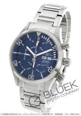 ボールウォッチ BALL WATCH 腕時計 エンジニアマスターII ダイバー フリーフォール 世界限定500本 300m防水 メンズ DC1028C-S2J-BE