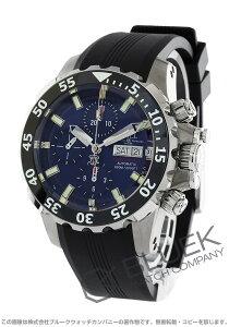 ボールウォッチ BALL WATCH 腕時計 エンジニア ハイドロカーボン ネドゥ 600m防水 メンズ DC3026A-PC-BE