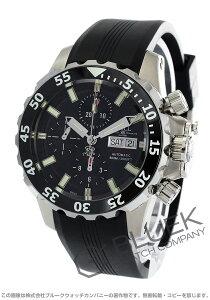 ボールウォッチ BALL WATCH 腕時計 エンジニア ハイドロカーボン ネドゥ 600m防水 メンズ DC3026A-PC-BK