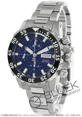 ボールウォッチ BALL WATCH 腕時計 エンジニア ハイドロカーボン ネドゥ 600m防水 メンズ DC3026A-SCJ-BE