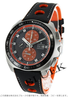 ユンハンス JUNGHANS 腕時計 1972 クロノスコープ メンズ 014/4200.00
