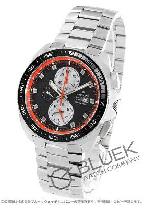 ユンハンス JUNGHANS 腕時計 1972 クロノスコープ ソーラー メンズ 014/4202.44