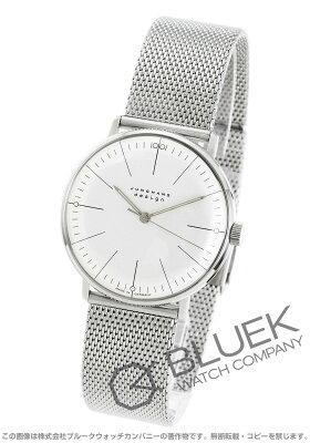 ユンハンス JUNGHANS 腕時計 マックスビル ユニセックス 027/3004.44