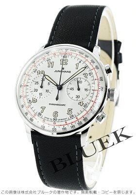ユンハンス マイスター クロノスコープ クロノグラフ 腕時計 メンズ JUNGHANS 027/3380.00