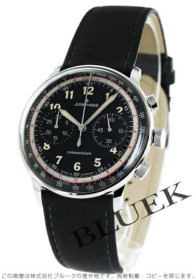ユンハンス マイスター クロノスコープ クロノグラフ 腕時計 メンズ JUNGHANS 027/3381.00